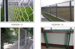 护栏网在小区的使用该如何进行选择